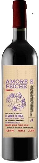 amoreepsiche3-3
