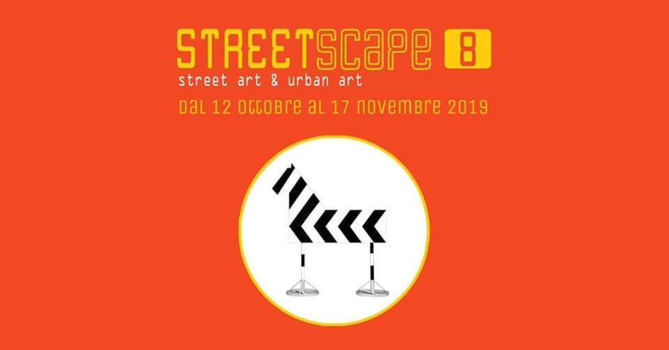 street escape2019-2